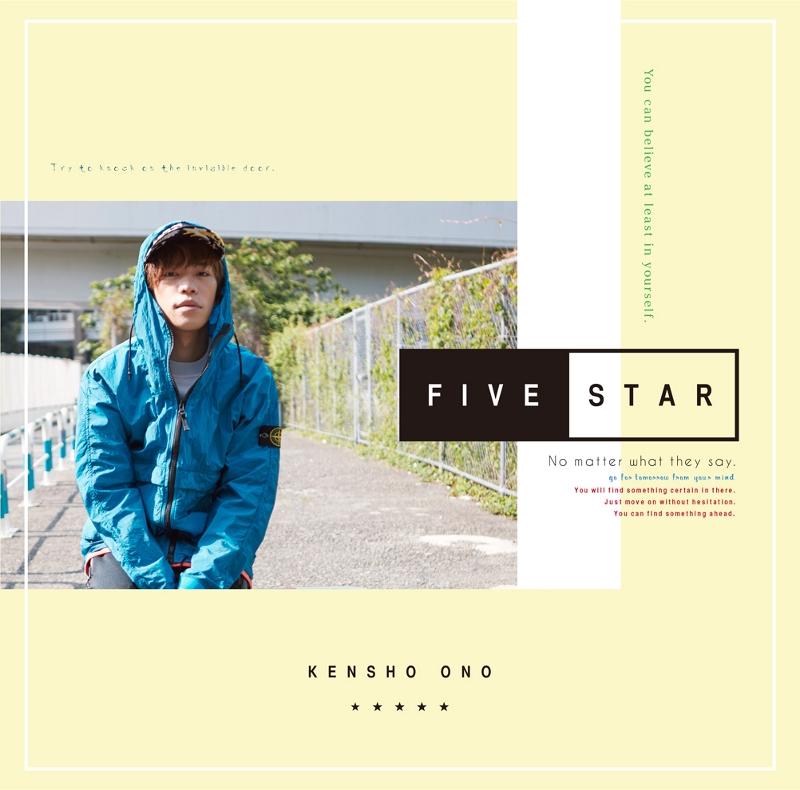 【マキシシングル】小野賢章/FIVE STAR