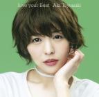 【アルバム】豊崎愛生/love your Best 通常盤