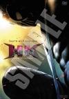 【DVD】映画 実写版 HK/変態仮面 アブノーマル・パック