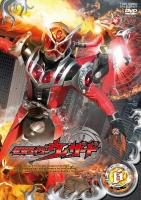 アニメイトオンラインショップ900【DVD】TV 仮面ライダーウィザード VOL.6