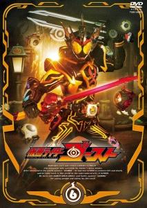 「仮面ライダーゴースト dvd 6」の画像検索結果