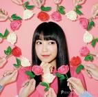 【主題歌】TV ふらいんぐうぃっち OP「シャンランラン」収録シングル/miwa通常盤