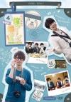 【DVD】TV 江口拓也の俺たちだって癒されたい! 4 特装版