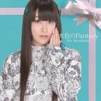 【主題歌】TV フレームアームズ・ガール OP「Tiny Tiny」/村川梨衣 初回限定盤B