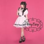【主題歌】TV フレームアームズ・ガール OP「Tiny Tiny」/村川梨衣 初回限定盤A