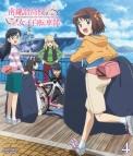 【Blu-ray】TV 南鎌倉高校女子自転車部 4
