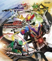 900【Blu-ray】※送料無料※TV 仮面ライダー電王 Blu-ray BOX 2