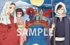 【DVD】※送料無料※TV カブキブ! DVD BOX 下巻 アニメイト限定版
