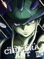 900【DVD】TV HUNTERxHUNTER キメラアント編 DVD-BOX Vol.3