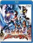 【Blu-ray】映画 ウルトラマンサーガ 通常版