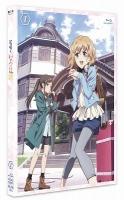 900【Blu-ray】TV 花咲くいろは 1