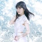 【マキシシングル】石原夏織/Ray Rule 初回限定盤