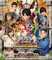 900【Blu-ray】※送料無料※TV スーパー戦隊シリーズ 動物戦隊ジュウオウジャー Blu-ray COLLECTION 4
