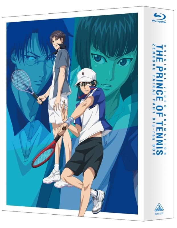 【Blu-ray】テニスの王子様 OVA 全国大会篇 Blu-ray BOX