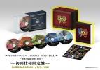 【サウンドトラック】ゲーム モンスターハンター フロンティア サウンドBOX~初期音楽集 2007-2014~
