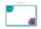 【グッズ-ボード】KING OF PRISM by PrettyRhythm  ホワイトボード D【カヅキVSアレクサンダー】