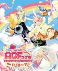 【チケット】アニメイトガールズフェスティバル2018(午後チケット)