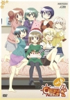 【DVD】TV ひだまりスケッチ×ハニカム 6 通常版