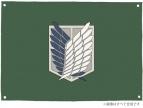 【グッズ-旗】進撃の巨人 調査兵の団旗