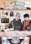 【DVD】江口拓也の俺たちだっても~っと癒されたい! 4 特装版