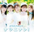 【主題歌】TV カードファイト!!ヴァンガードG NEXT ED「ナツニナレ!」/STARMARIE Type-A
