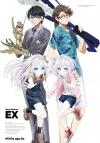 【DVD】OVA ハンドシェイカー EX