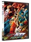 【Blu-ray】舞台 黒子のバスケ OVER-DRIVE