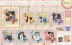【グッズ-チャーム】テイルズ オブ シリーズ ドレスアップクリアチャーム Vol.2