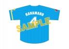 【グッズ-Tシャツ】ラブライブ!サンシャイン!! Aqours ベースボールユニフォーム(花丸)【再販】