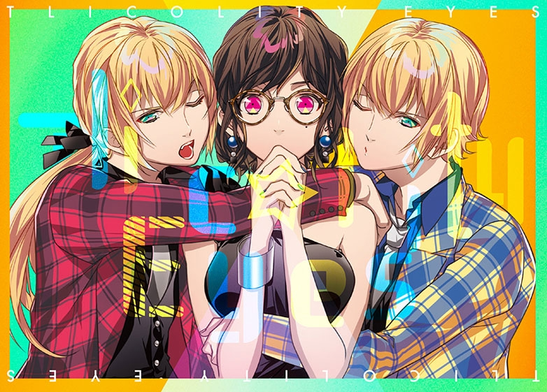 【Win】Tlicolity Eyes(トリコリティ アイズ) Vol.3 限定版 アニメイト限定セット