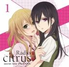 【DJCD】TV citrus Radio citrus secret love affair ×××. Vol.1