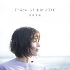 【アルバム】新田恵海/Trace of EMUSIC