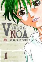 900【コミック】Vision NOA(1)