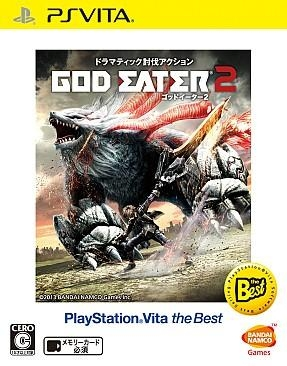 900【Vita】GOD EATER 2 PlayStation Vita the Best