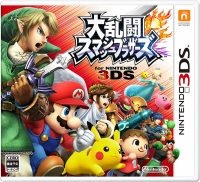 アニメイトオンラインショップ900【3DS】大乱闘スマッシュブラザーズ for Nintendo 3DS