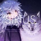 【主題歌】TV 天狼- Sirius the Jaeger - OP「シリウス」/岸田教団&THE 明星ロケッツ 通常盤