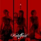 【主題歌】TV 活撃 刀剣乱舞 ED「百火撩乱」/Kalafina 初回生産限定盤B
