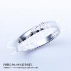 【グッズ-指輪】ボーイフレンド(仮) ペアリング 堤誠志郎 レディースモデル/11号