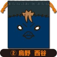 900【グッズ-巾着袋】ハイキュー!! 巾着3 西谷