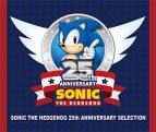 【アルバム】SONIC THE HEDGEHOG 25TH ANNIVERSARY SELECTION