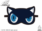 【グッズ-アイピロー】GENESIS 『ペルソナ5』 ダイカットアイマスク【モルガナ/Morgana】