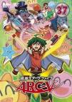 【DVD】TV 遊☆戯☆王ARC-V TURN-37