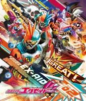 900【Blu-ray】※送料無料※TV 仮面ライダーエグゼイド Blu-ray COLLECTION 2