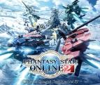 【サウンドトラック】ゲーム ファンタシースターオンライン2 オリジナルサウンドトラック Vol.5