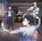 【サウンドトラック】TV Caligula-カリギュラ- ORIGINAL SOUNDTRACK