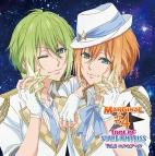 【ドラマCD】キミのハートにKISSを届けるCD IDOL OF STARLIGHT KISS Vol.2 エル&アール (CV.KENN・鈴木裕斗)