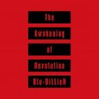 【主題歌】映画 メサイア外伝 -極夜 Polar night- OP「The Awakening of Revolution」/Blu-BiLLioN 初回盤B