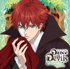 【ドラマCD】アクマに囁かれ魅了されるCD Dance with Devils -Charming Book- Vol.3 リンド (CV.羽多野渉)
