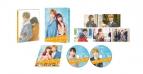 【DVD】ママレード・ボーイ DVD プレミアム・エディション 初回仕様版