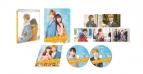 【Blu-ray】ママレード・ボーイ ブルーレイ プレミアム・エディション 初回仕様版
